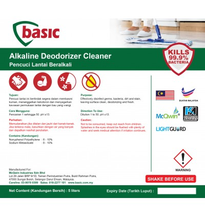 McQwin Basic Super Multi Purpose Cleaner
